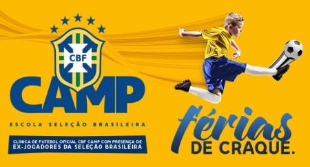 Férias de Julho - CBF CAMP